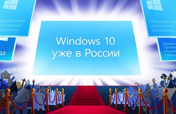 Российский Microsoft отличился неоднозначным промо-роликом Windows 10