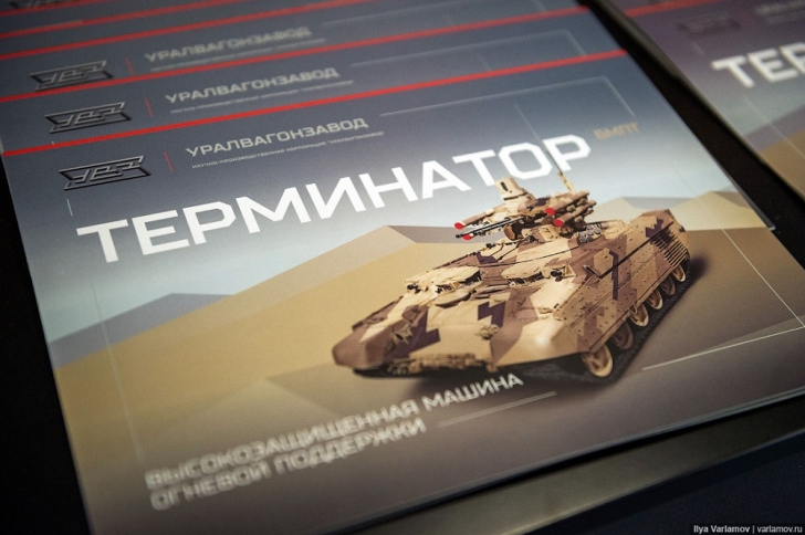 Russia Arms Expo 2015 в Нижнем Тагиле