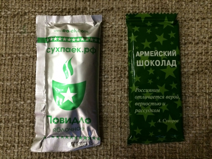 Новый сухой паек Российской армии