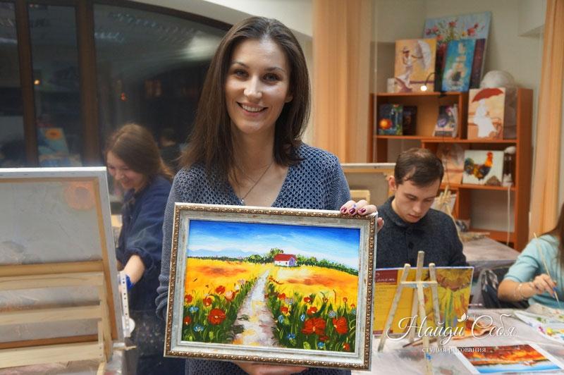 Студия рисования в Москве